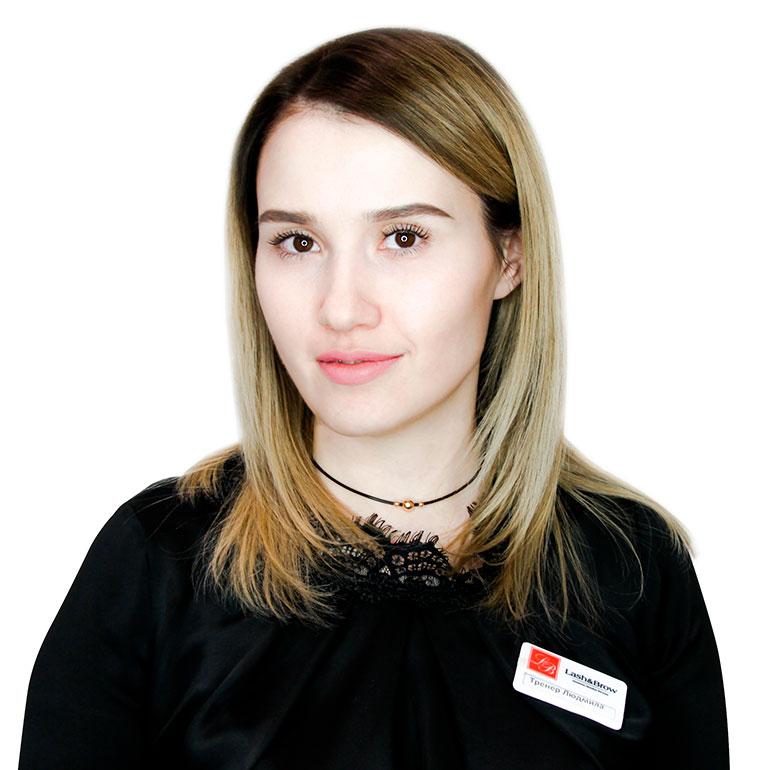 Людмила Плюснина
